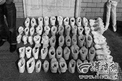 鞋带的图解王字步骤图