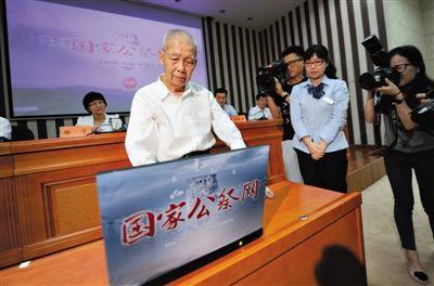 """昨日,南京大屠杀幸存者李高山按下""""国家公祭网""""(www.cngongji.cn)上线按钮。新华社记者 韩瑜庆 摄"""