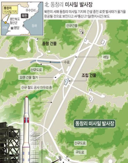中仓街道地图