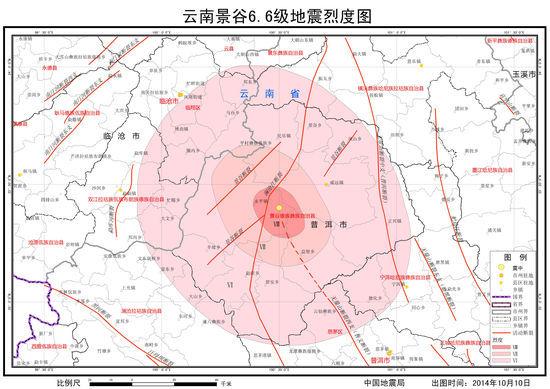 云南景谷6.6级地震烈度图(图)