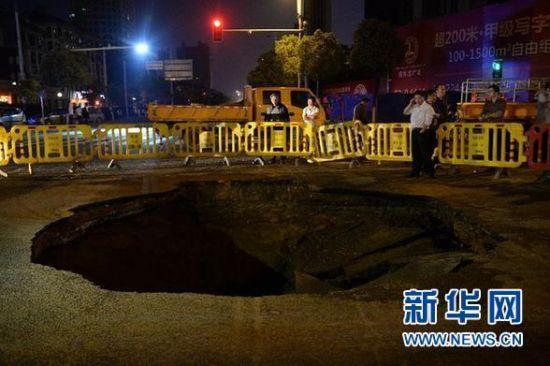 4月1日16时许,江西省南昌市红谷滩新区香江路与凤凰北大道交汇处发生地陷。目前,事件未造成人员伤亡。 新华社记者 万象 摄