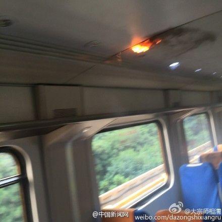 列车顶部起火