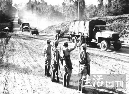 老兵回忆远征军历程:真正的国际反法西斯战争