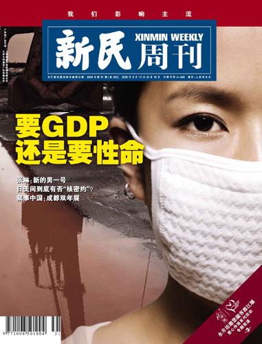 江苏企业污染致村民生病案为环境公益诉讼破冰