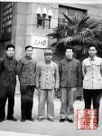 追忆新中国首则征婚启事:被看成社会开放信号