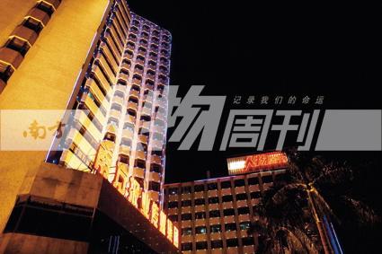 广州大道289号:南方报业集团