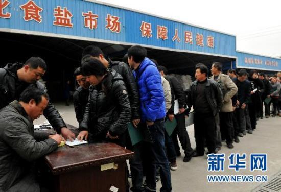 资料图:3月17日,在台州椒江盐业有限公司仓库,城乡各食盐零售点经销商们有序排队批发食盐投放市场。新华社发(郏策 摄)