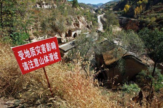 这样的警示牌在山西已不鲜见,这样的灾害准确地说不是天灾而是人祸!  摄影潘文龙