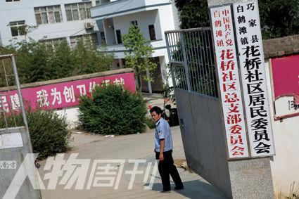 一个警察在爆炸案现场警戒,里面的服务中心大门紧锁(高征)