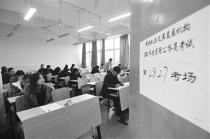 昨日,宁波城市职业技术学院,考生在考场内等候考试