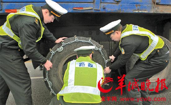 京珠北√幸运时时彩公路严重低温灾害下月或将重⌒ 现