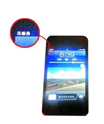 常州大手机v手机屏蔽歌剧抗干扰位置一开唱手机苹果剧院更改信号图片