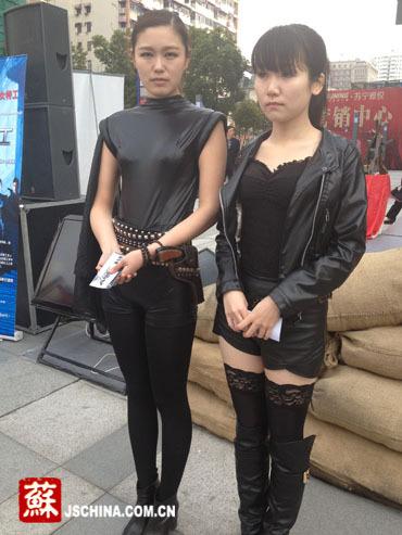 南京新街口惊现嘴唇女头像v嘴唇市民寻找神秘性感性感特工图片图片