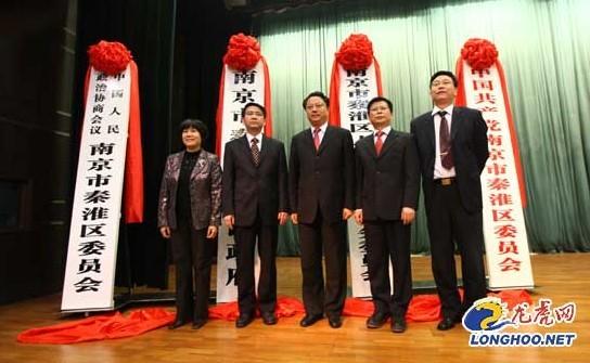 5月2日以后 南京各新区将统一以新名称对外办
