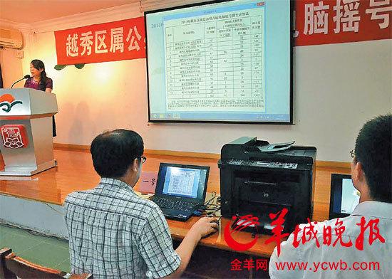 广州越秀区在区教育局举办公办幼儿园招生