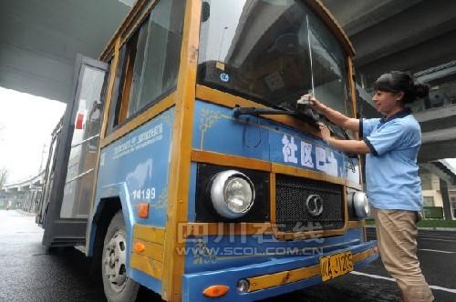 成都公交优惠政策实施首日 公交线路都不算挤