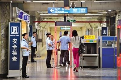 北京地铁内饮食最高罚500元条款被删