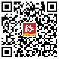 红网开通手机购体育彩票注册即送彩金