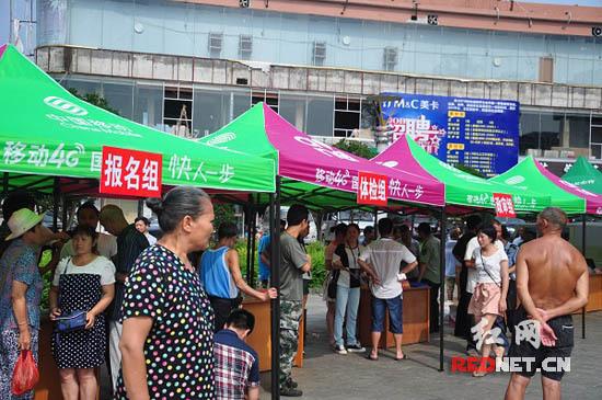 2014预征兵报名平台_江西省吉水县2014年征兵网上报名启动