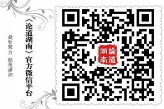 """超级稻新打破给中国食粮平安焊上""""保险锁"""""""
