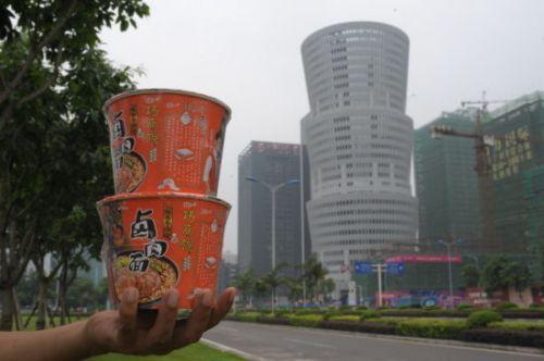 北京奥林匹克公园了望塔