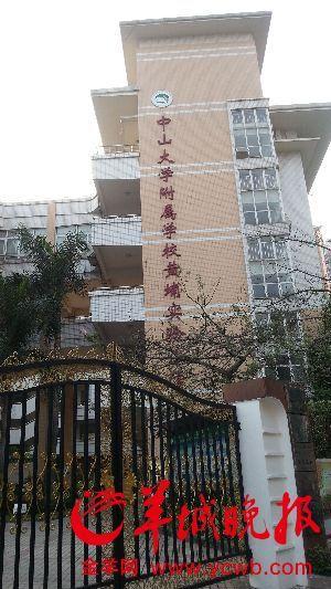 广州黄埔8岁小学生因不按时午睡被反绑手脚袜子塞嘴