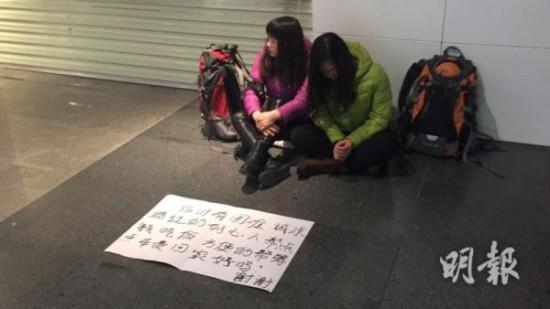 内地2姐妹穿新衣在港行乞遭抵抗后转战深圳(图)