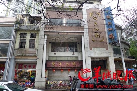 广州111岁云香酒楼关门谢客百年餐饮老字号成历史