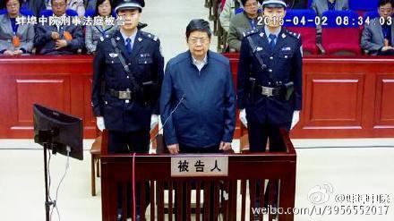 江西人大原副主任陈安众受审曾被传递品德败坏