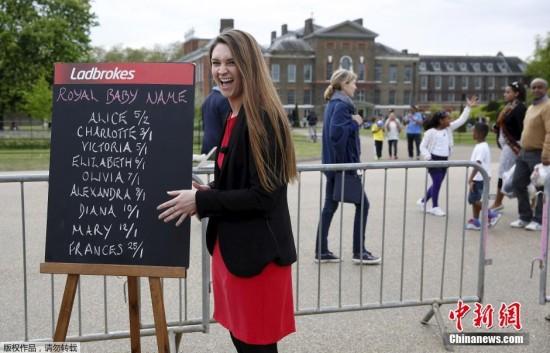 台媒:风水师预测英国小公主个性强_有艺术天分