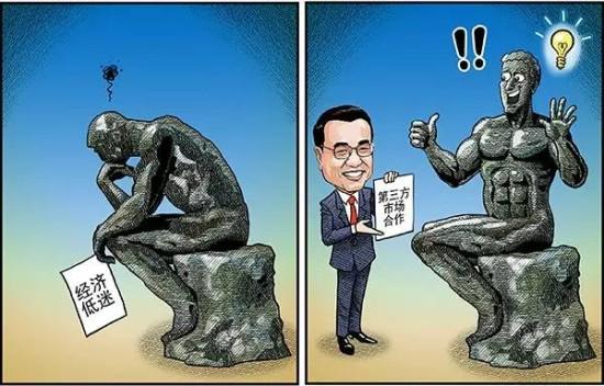 六张漫画带你回顾总理访欧亮点
