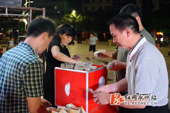 永州市公益小天使颁奖晚会举行