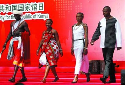 肯尼亚馆展出中国古代瓷器 贸易部长寻商机