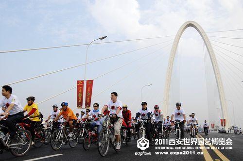 活动途径路线――灞河2号桥