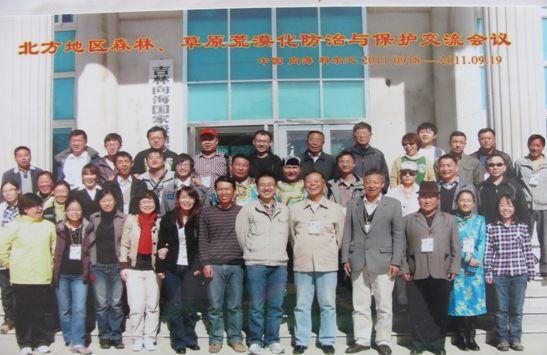 环境NGO第三代