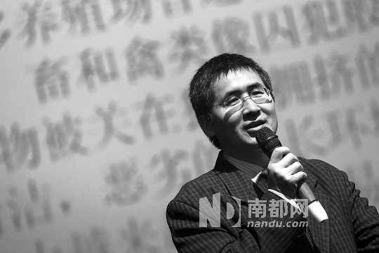 郑风田教授演讲《中国食品安全挑战与解决之道》。 南都记者 徐文阁 摄