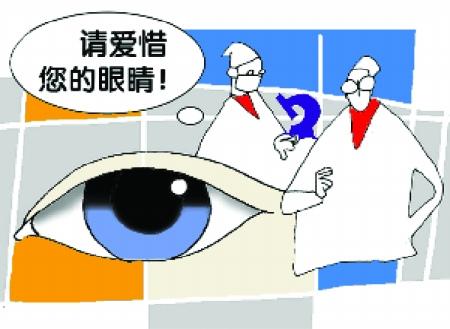 眼皮常跳当心眼部疾病多因视疲劳或精神紧张
