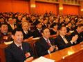 全国政协会议开幕式现场