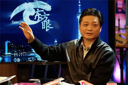 崔永元新节目《东方眼》