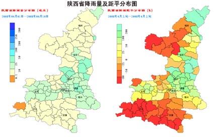 陕北地图全图高清版