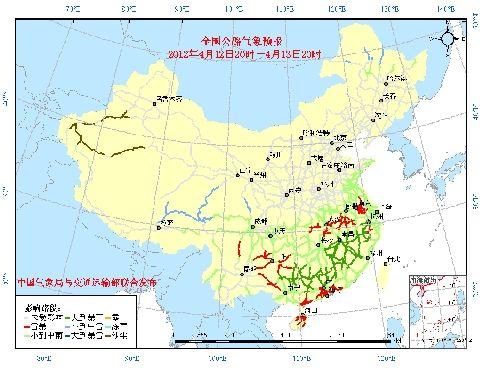 交通天气:浙江福建江西等地有暴雨