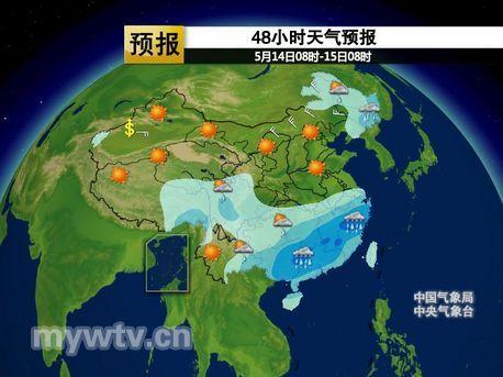 48小时天气预报示意图
