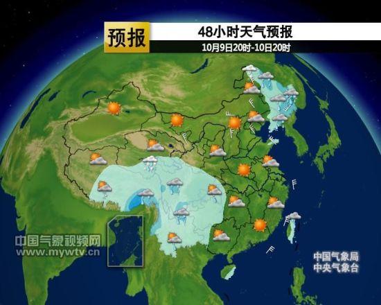 48小时天气预报图(图片来源:中国气象视频网)-未来三天北方局地