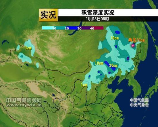 黑龙江鹤岗今晨积雪深度达50厘米|鹤岗|暴雪_新浪天气
