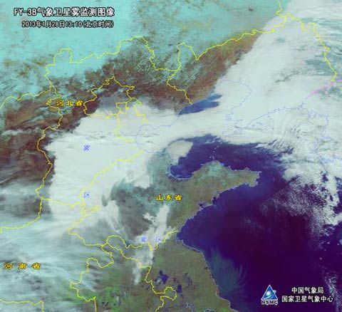 1,FY-3B气象卫星大雾监测图像2013年1月28日13:10(北京时)-卫星图片