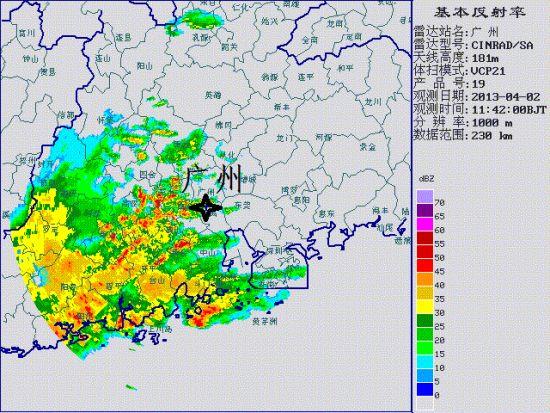 广州地图雷达