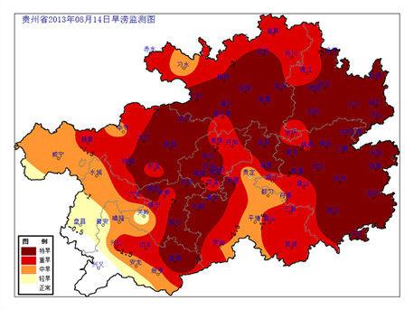 8月14日 贵州省干旱监测