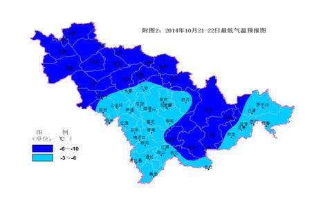 吉林21至22日最低气温预报图