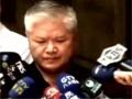 台北法院裁定收押陈水扁