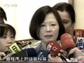 蔡英文苏贞昌首度到看守所探望陈水扁